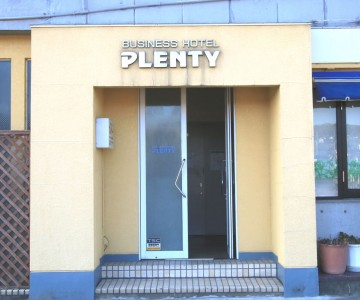 businesshotel-plenty03
