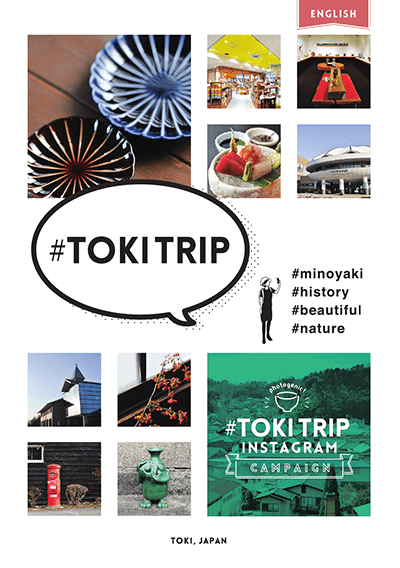 eBook TOKITRIP English
